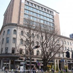 横浜・洋館カフェ「カフェドゥラプレス」は古い街並み観光とセットの利用が良かった!