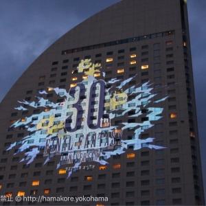 FFプロジェクションマッピング「龍神バハムート」2日間で10万人以上が観覧!