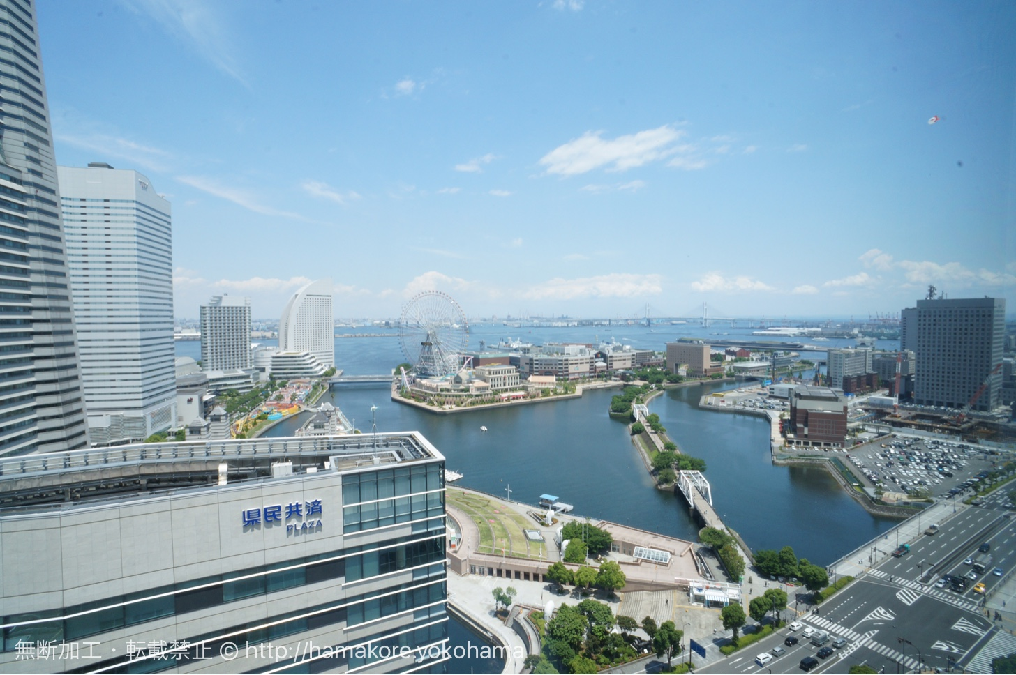 横浜モノリス 窓側からの横浜の眺め