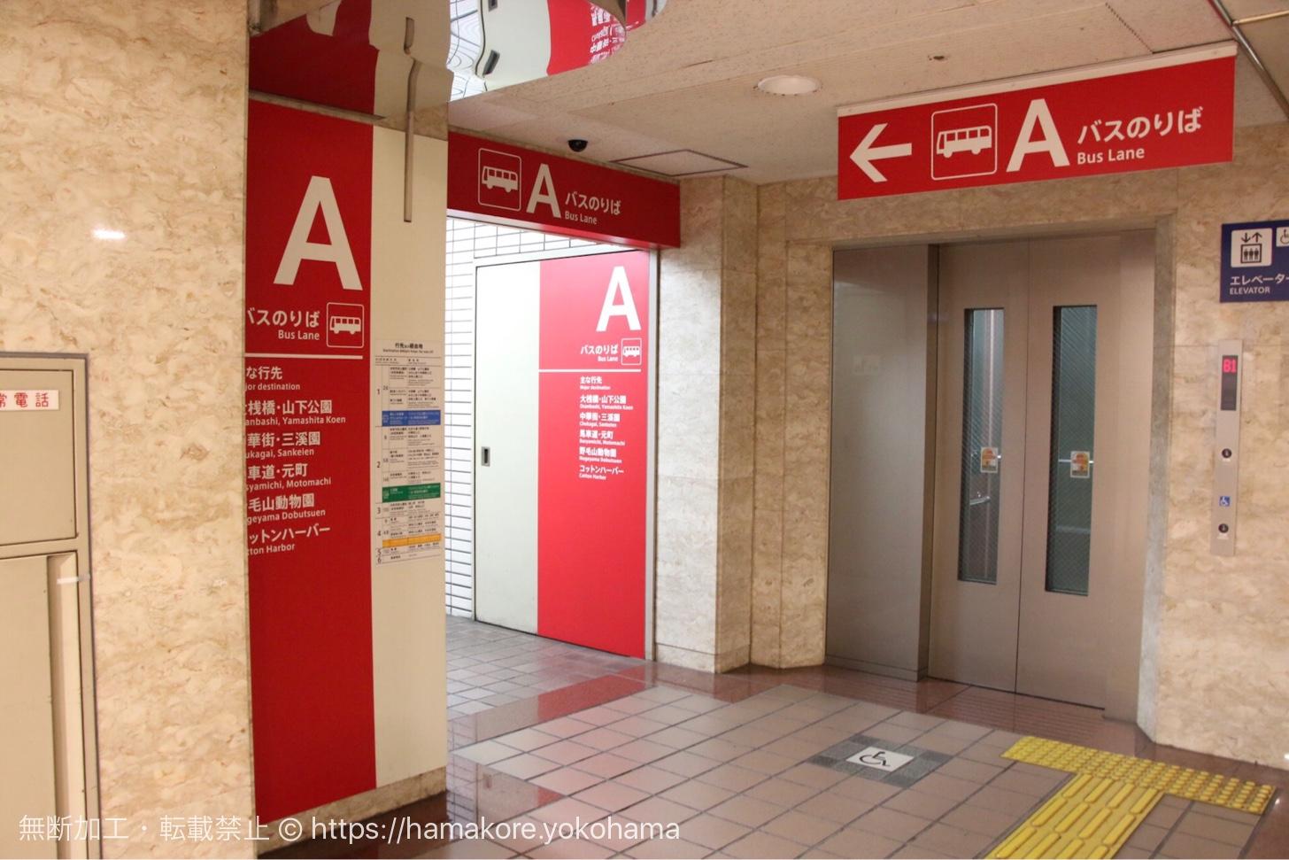 バスターミナル 入り口A
