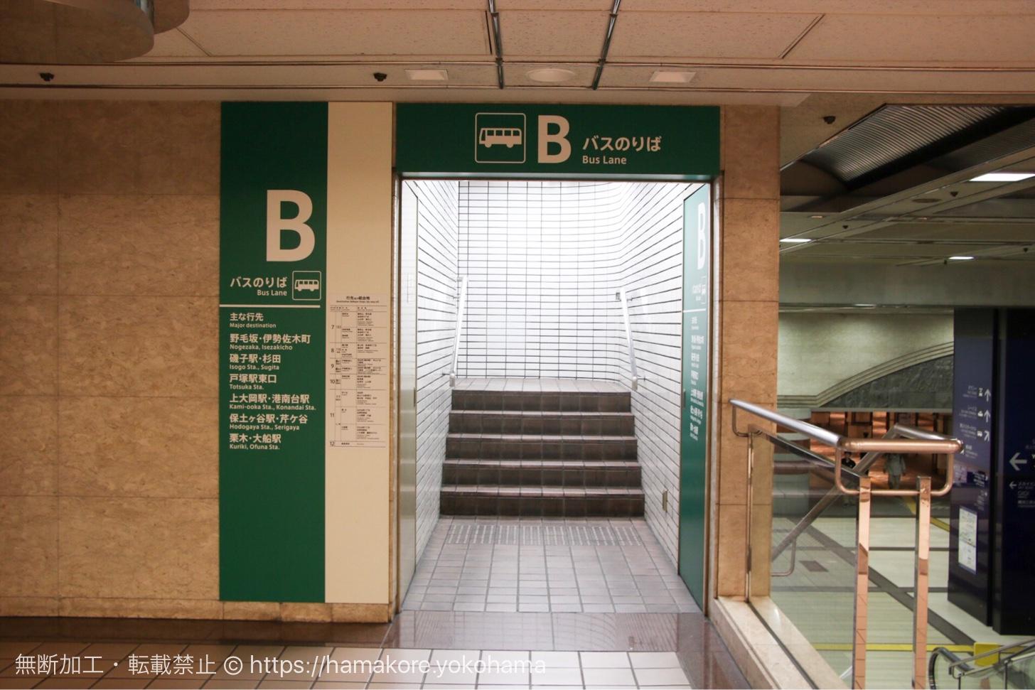 バスターミナル 入り口B