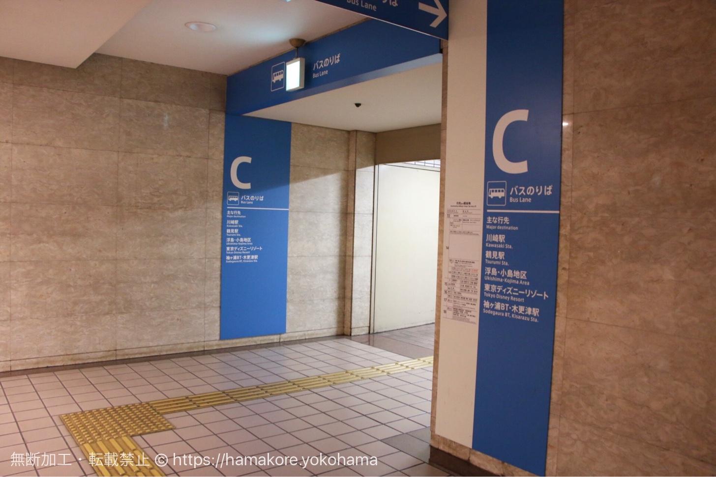 バスターミナル 入り口C