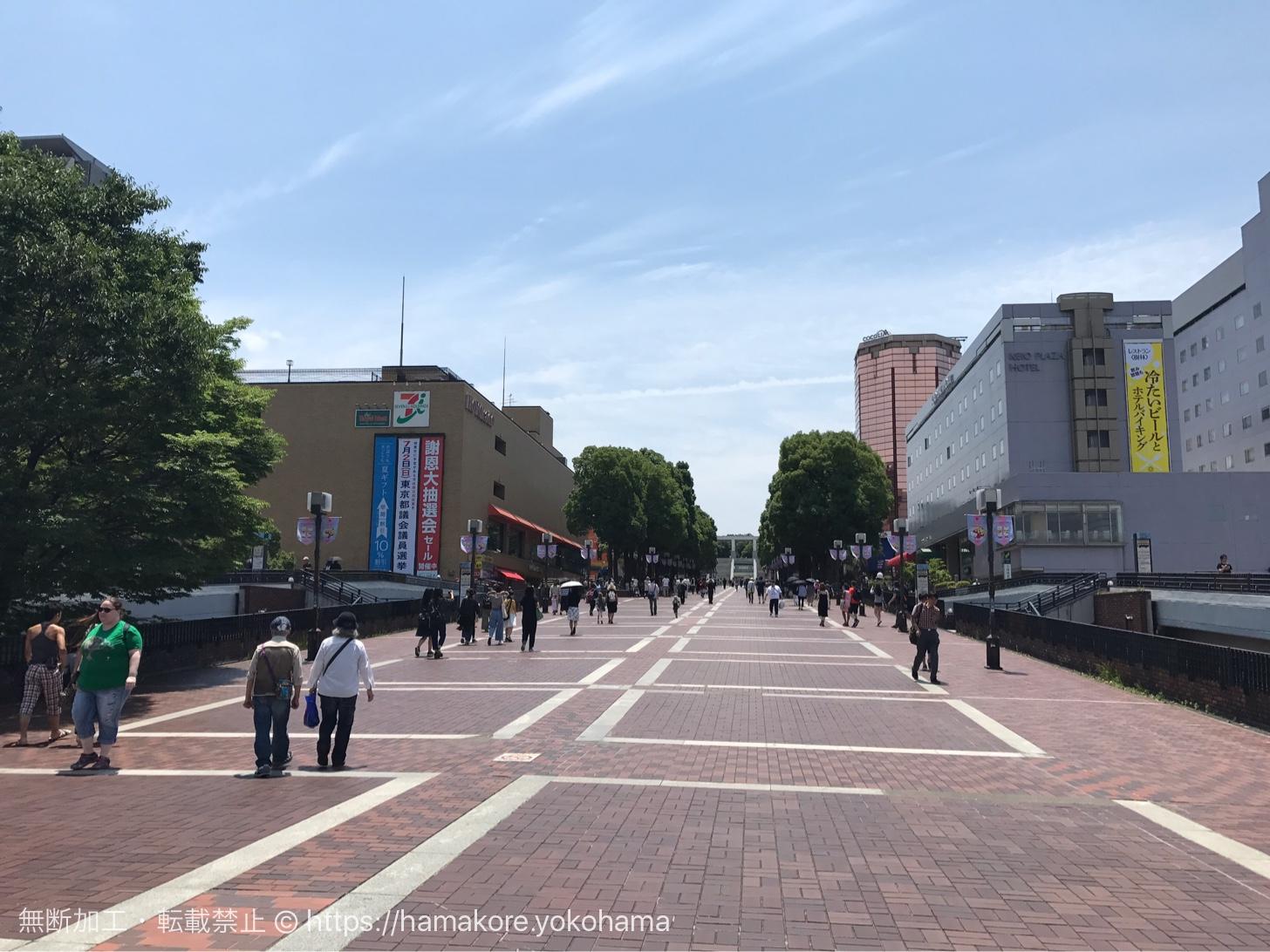 京王多摩センター駅 街並み