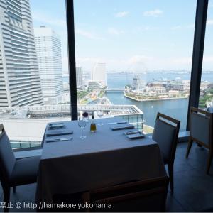 横浜一望の絶景ランチ!横浜モノリスはお祝い・おもてなしにオススメの天空レストラン