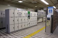 横浜駅構内 コインロッカー数が1番多い場所(約390個)への行き方とロッカーのサイズ・料金を紹介!