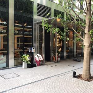 アールベイカー みなとみらい店はイートイン完備のウッド調が素敵なパン屋さん!- 横浜野村ビル