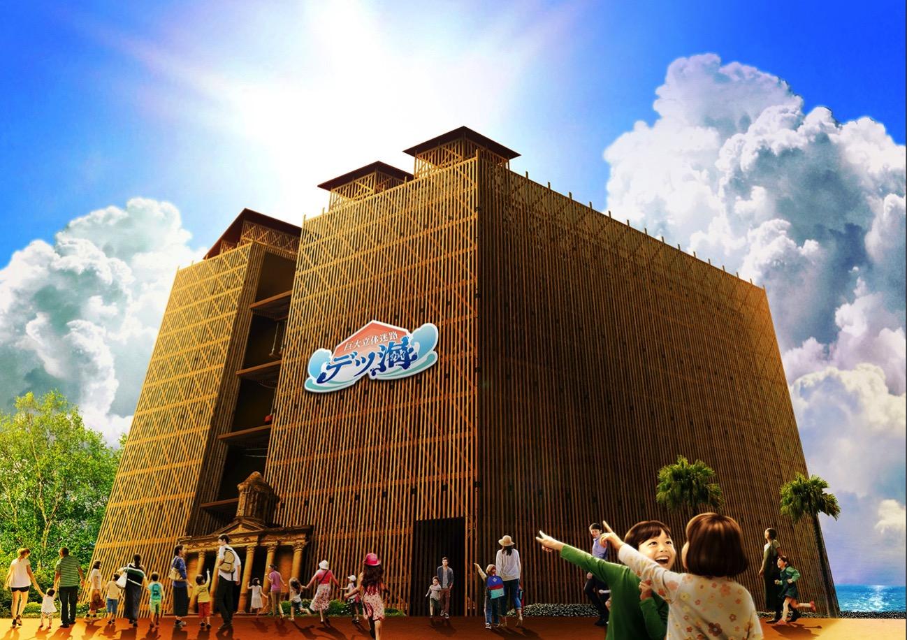 横浜・八景島シーパラダイスに新アトラクション 巨大立体迷路「デッ海」が2017年7月13日誕生!