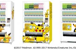 横浜に伊藤園の「ピカチュウラッピング自動販売機」が新登場!ピカチュウ大量発生チュウ!とタイアップ