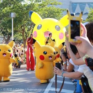 2017年 ピカチュウ大量発生チュウ!のパレードの開催が8月14日16時に決定!今年は日本大通り出発