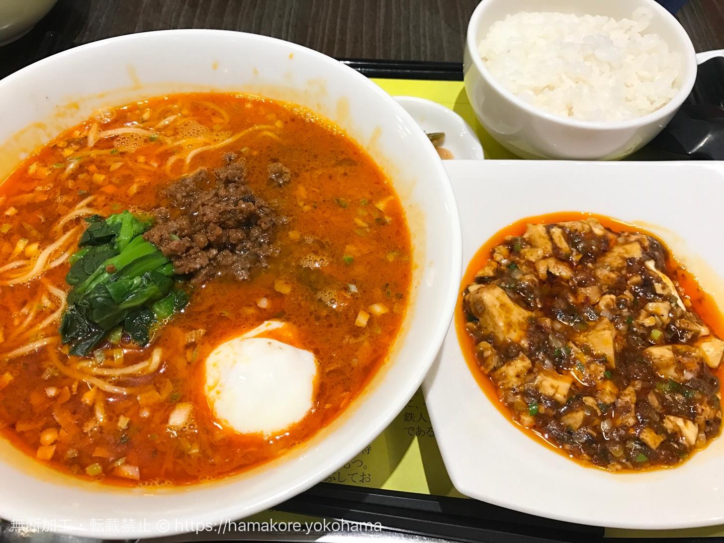陳健一麻婆豆腐店 ランチセット
