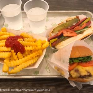シェイクシャックが横浜みなとみらいに今秋オープン!NY発のハンバーガーレストラン