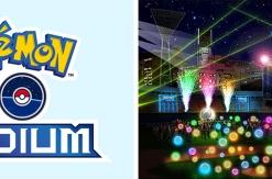 ポケモンGOスタジアムが2017年8月14日に横浜スタジアムで開催!参加申込み受付中