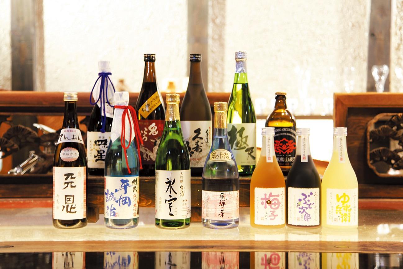 飛騨高山地酒BAR