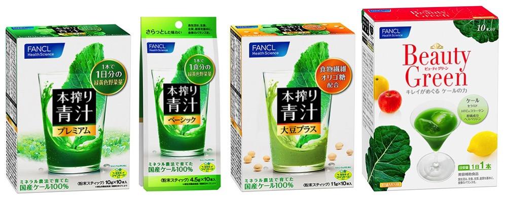 「青汁シリーズ」を9個購入で1個プレゼント!