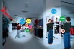売り場面積最大!ジーユーが横浜港北ノースポートにファッションデジタルストアとして9月15日オープン