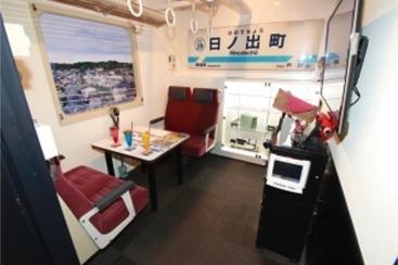 京急電鉄カラオケルームが品川にオープン!リアル運転士・車掌体感ルームが凄い