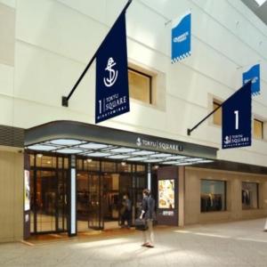 みなとみらい東急スクエアの開業日が2017年10月27日に決定!シェイク シャックが先行オープン