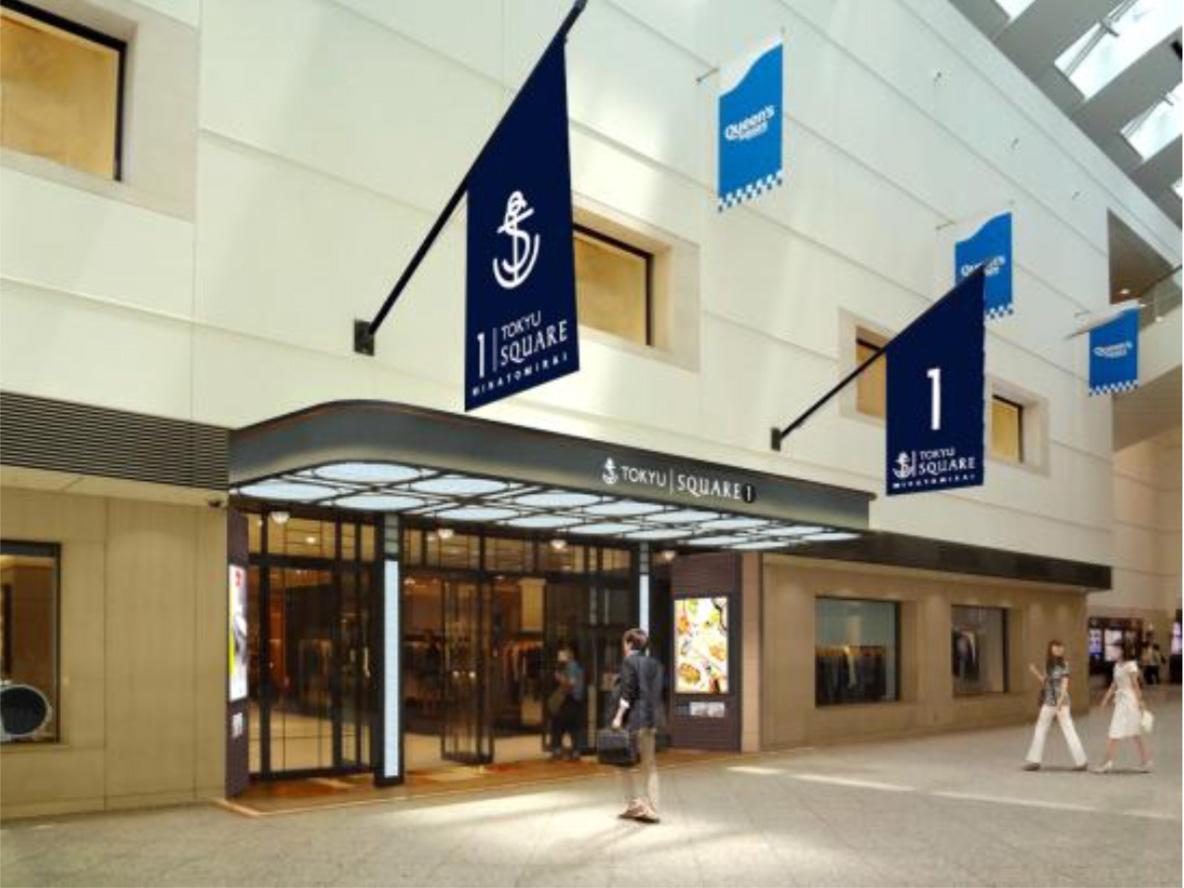 みなとみらい東急スクエアの店舗(テナント)一覧!10月27日にグランドオープン