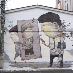 ヨコハマトリエンナーレと連携!黄金町バザール 2017の街中アートイベントが開催中