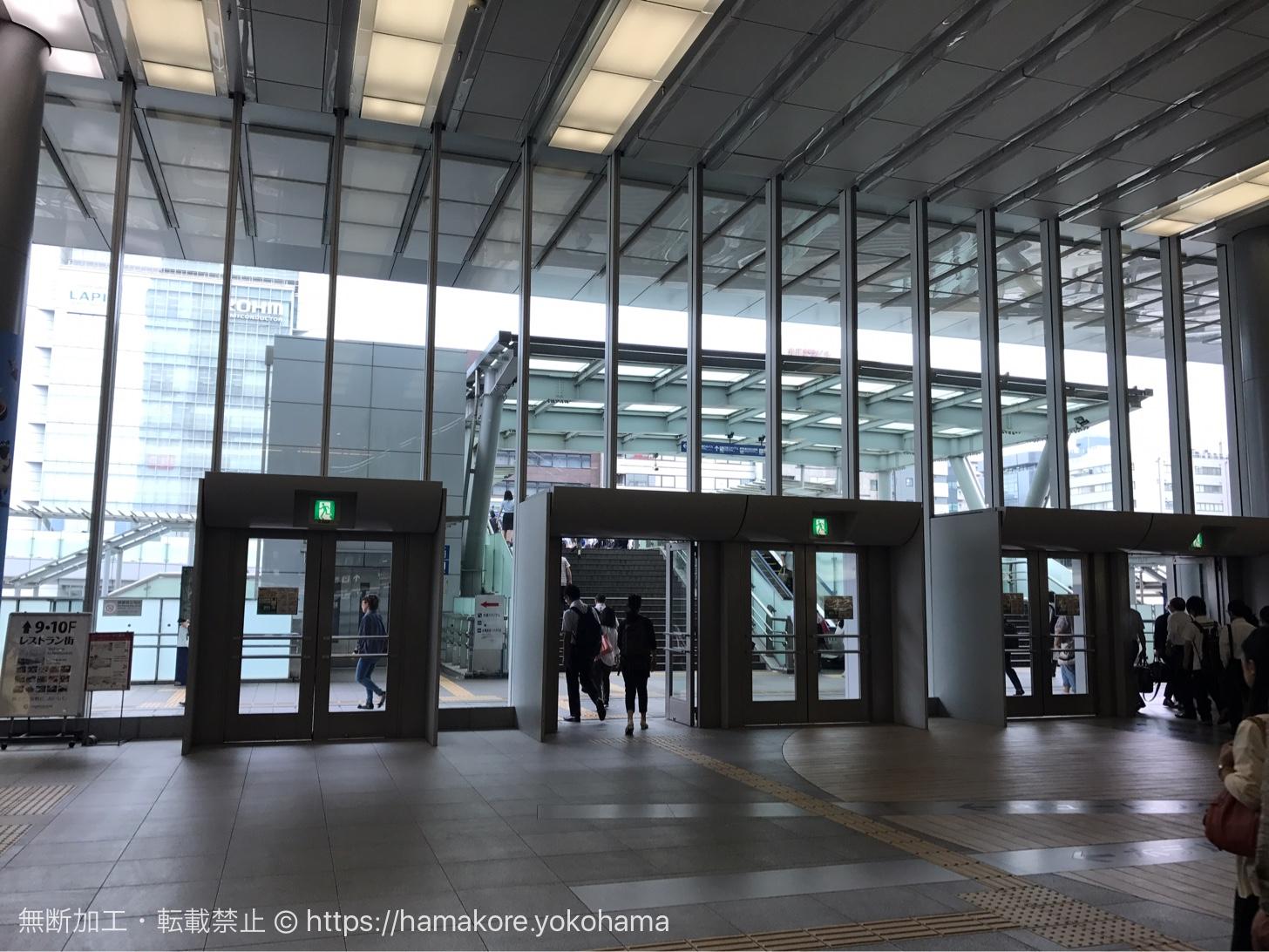 新横浜駅から崎陽軒 横浜工場に向かうバス