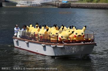 船上ピカチュウが横浜みなとみらいを往復!船の上にピカチュウ大量発生で可愛い
