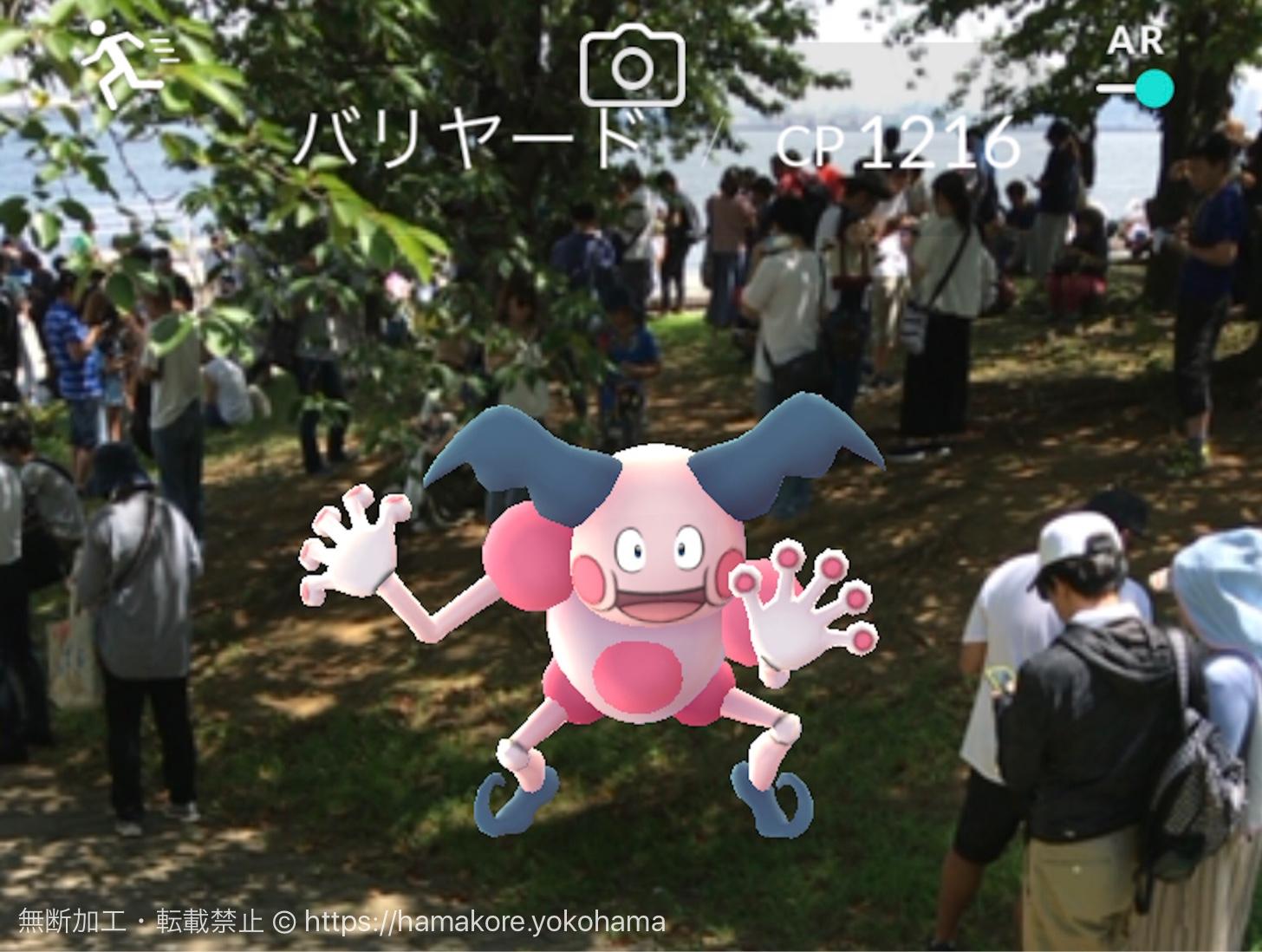 横浜 ポケモンGOパークで入手したレアポケモンの種類と大混雑のパークの様子