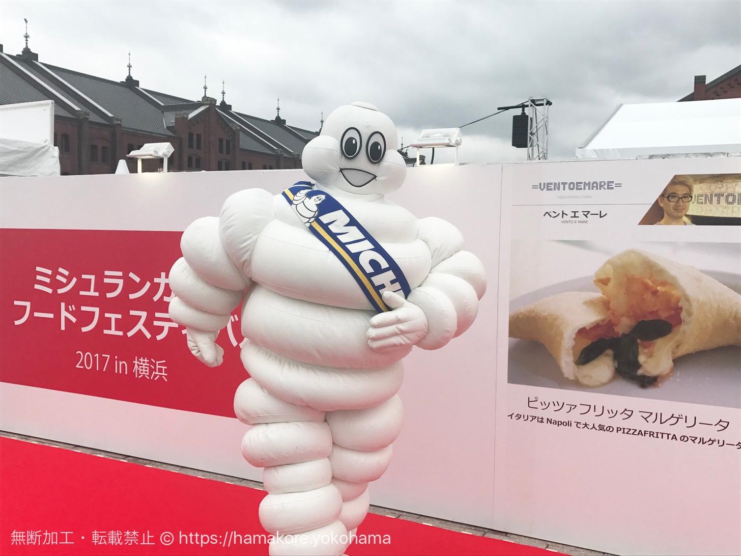 日本初開催!ミシュランガイド・フードフェスティバルの感想と食べたフード