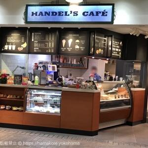 横浜駅「ハンデルスカフェ」 第2回月額制飲み放題会員の募集を開始!