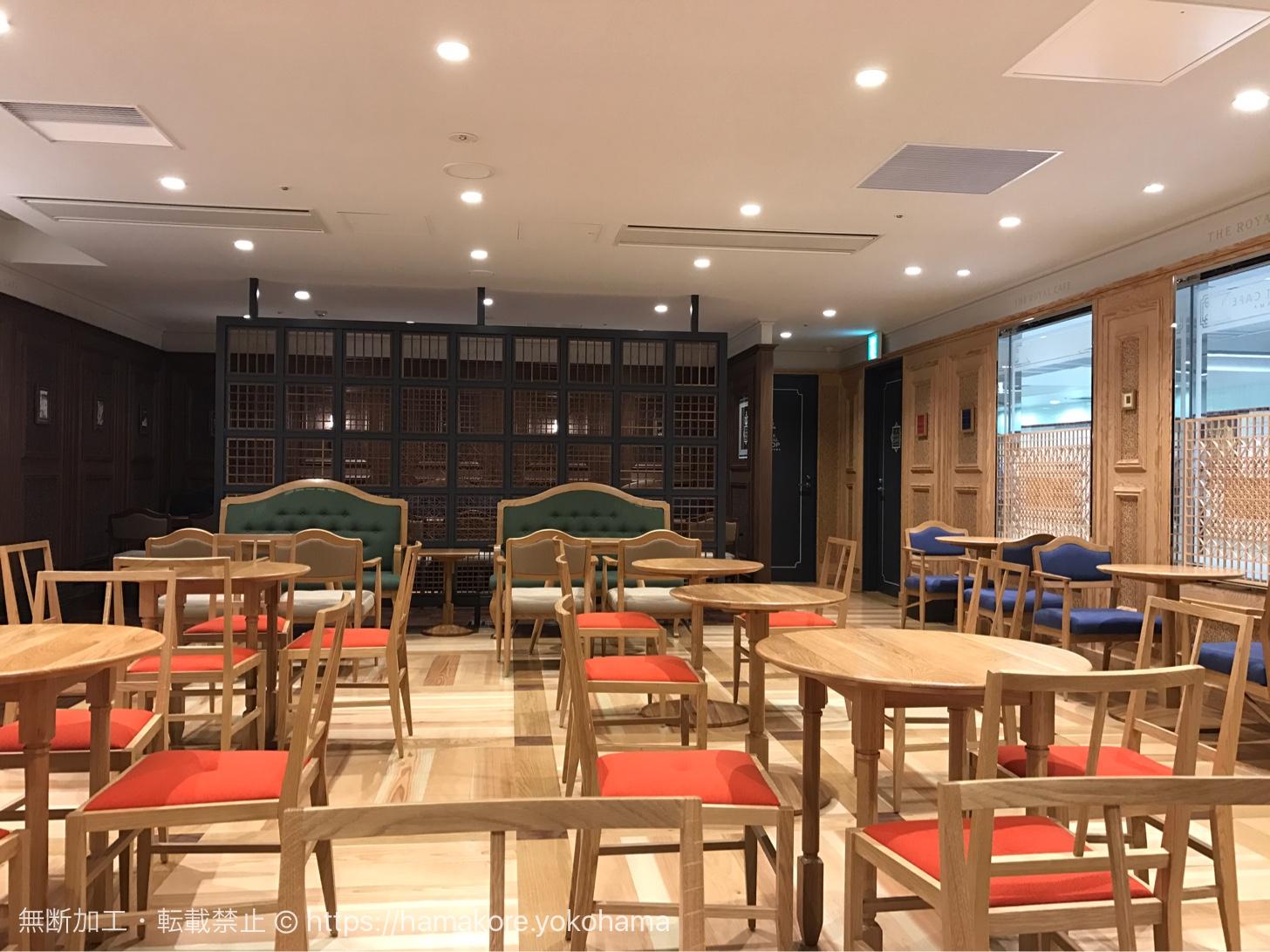 ザ・ロイヤルカフェ横浜 店内の様子