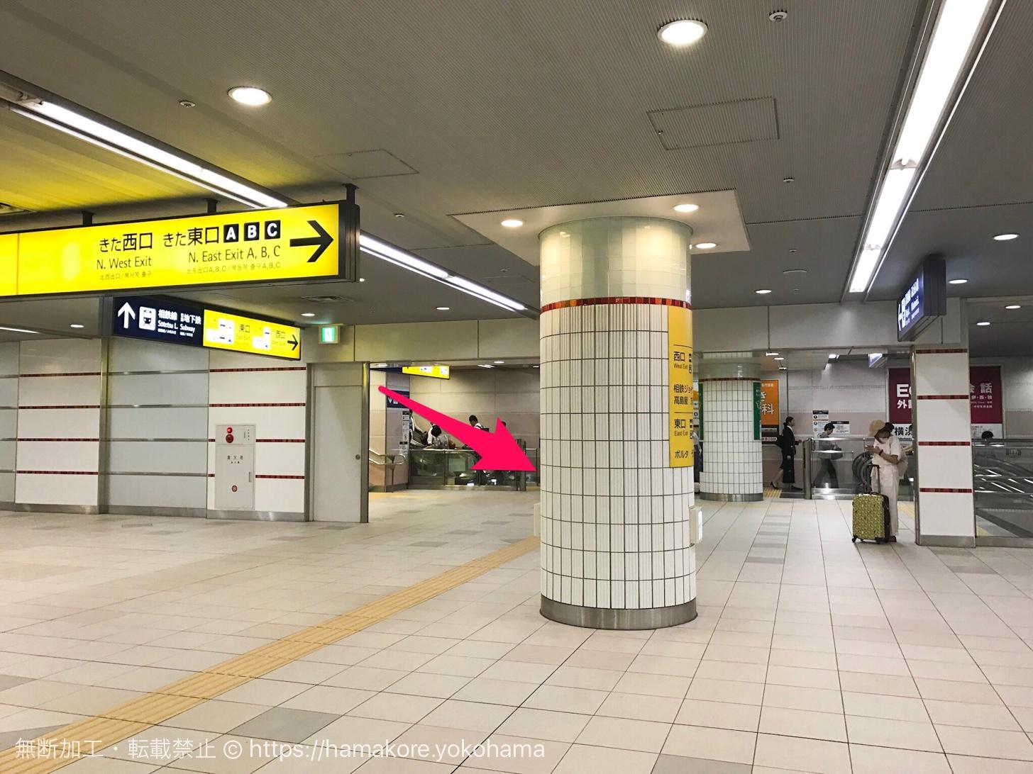 ザ・ロイヤルカフェ横浜の行き方