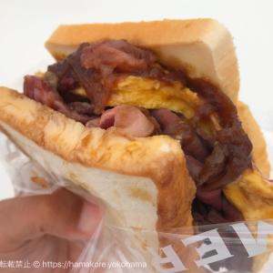 横浜「ミシュランガイド・フードフェスティバル」クラフタルのクラブサンドが超絶品だった!
