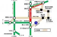 第三京浜 港北ICで夜間通行止めを2017年10月14日・21日に実施!