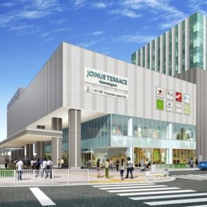 新施設「ジョイナス テラス 二俣川」が2018年4月にオープン!二俣川相鉄ライフと合わせて約120店舗