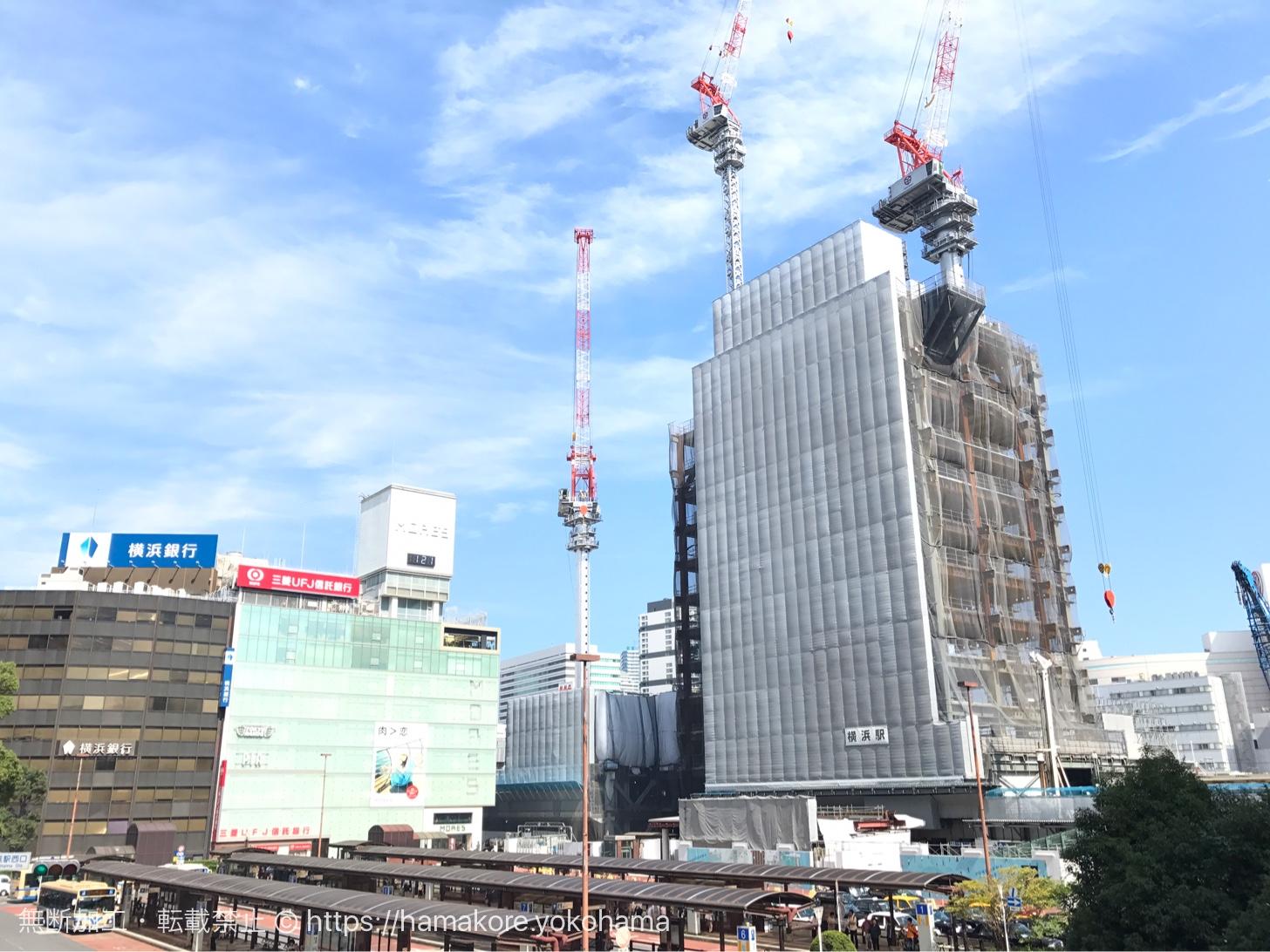 2017年9月 横浜駅西口 駅ビル完成までの様子 [写真掲載]