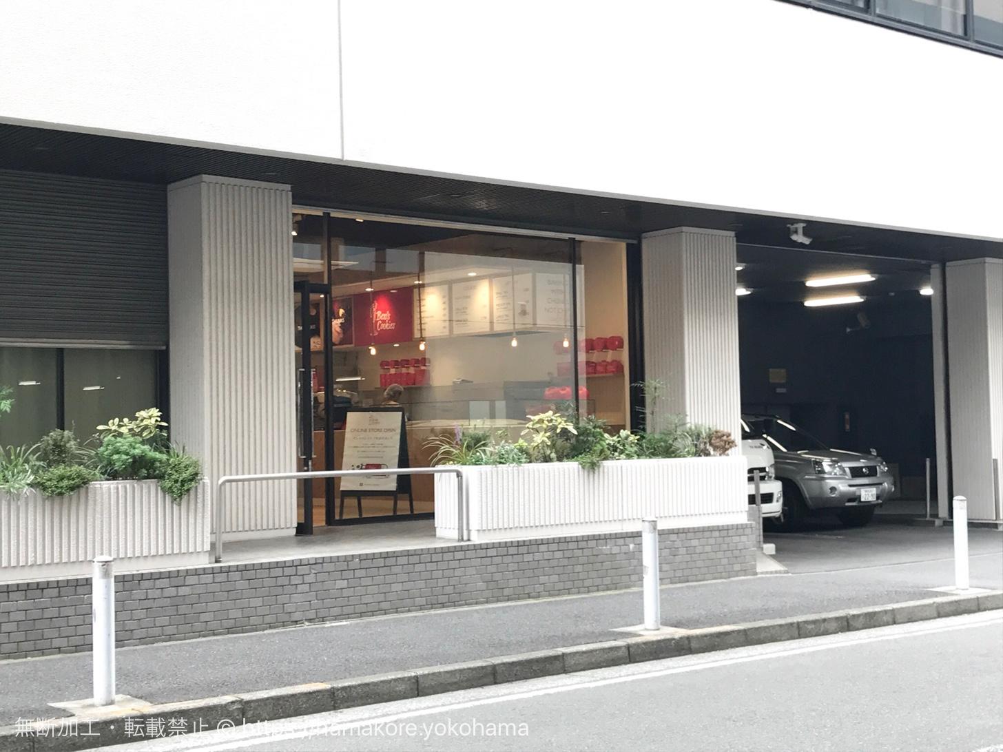 ベンズクッキー 日本大通り店