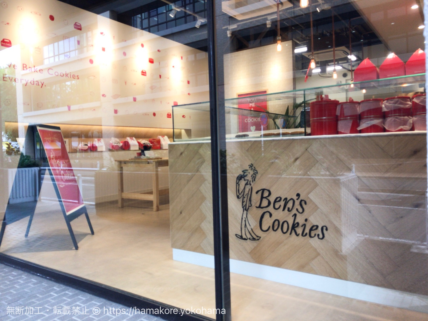 ベンズクッキー 日本大通り店 ショーケース