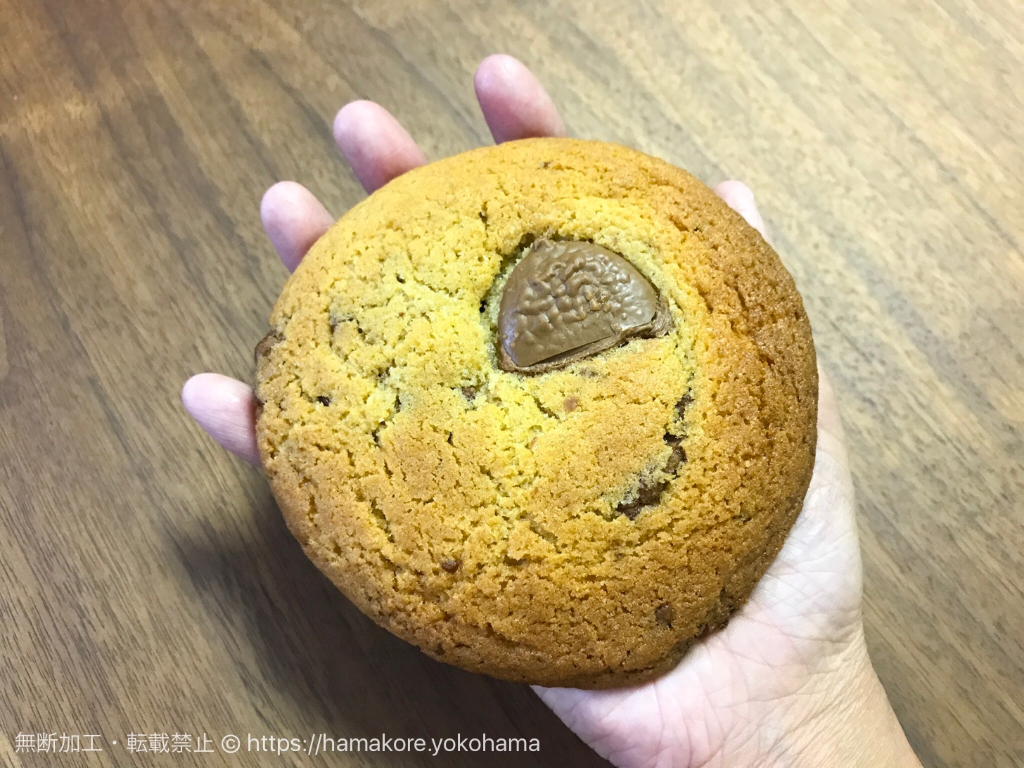 購入したベンズクッキー