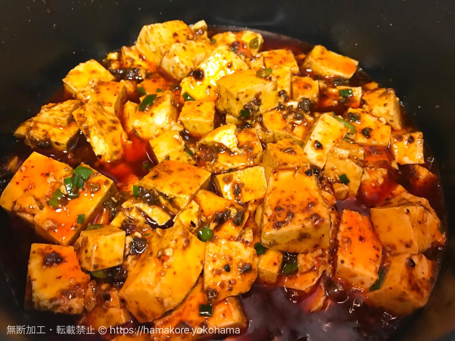 横浜中華街「京華樓」で豆腐のみで本場麻婆豆腐が作れる素を購入!マツコの知らない世界で紹介