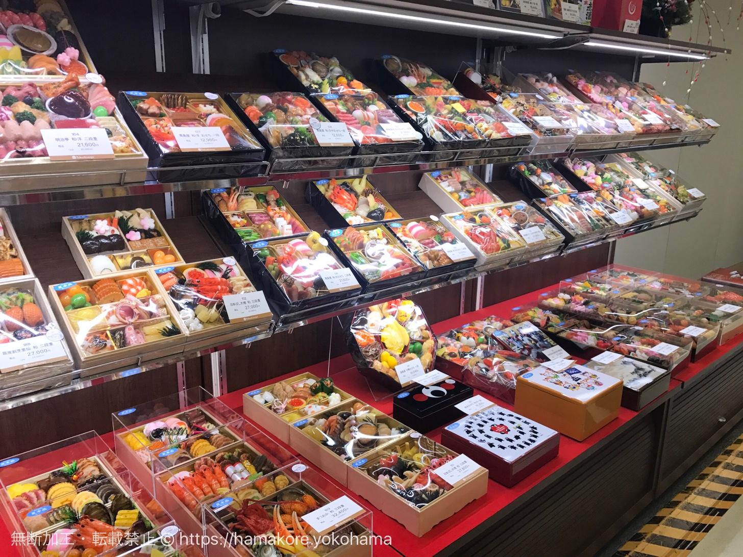 横浜高島屋で2018年用のおせちサンプルを展示!ウルトラセブンやそうにゃん、崎陽軒