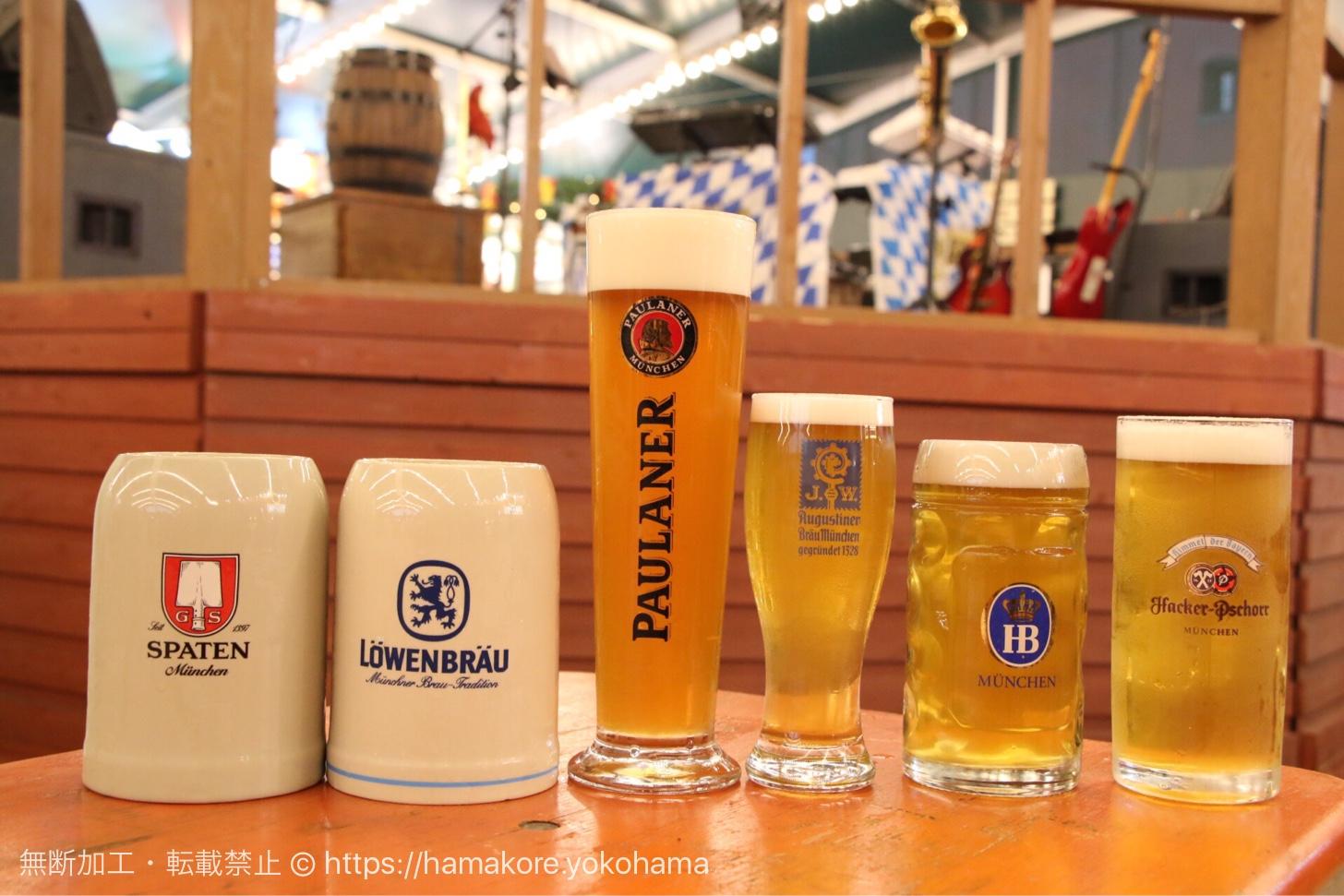 横浜赤レンガ「横浜オクトーバーフェスト 2017」開催中!ビール140種以上・お洒落な会場も新設