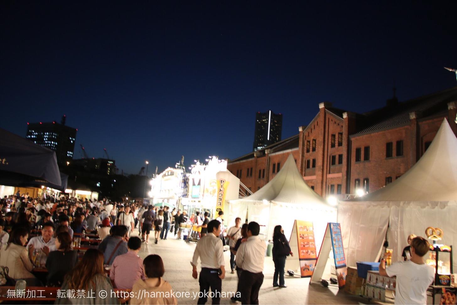 横浜オクトーバーフェスト 2017 夜の様子