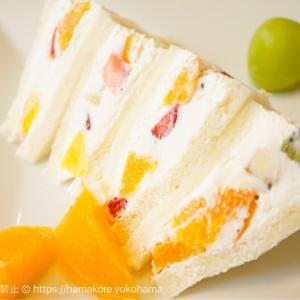 老舗フルーツ店「横浜水信」のフルーツサンドは桜木町で食べられる!甘みが詰まって美味しすぎ