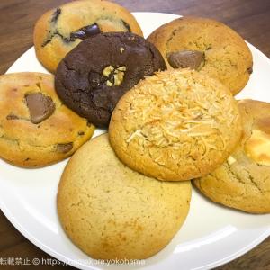 横浜・日本大通り クッキー専門店「ベンズクッキー」のイギリス発クッキーは手土産に喜ばれた!