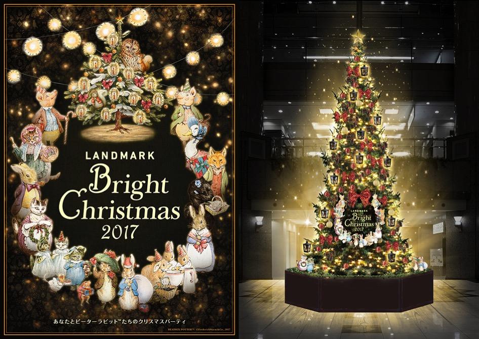 2017年 横浜ランドマークタワー「あなたとピーターラビット™のクリスマスパーティー」を11月7日より開催!