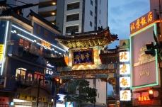 ヒルナンデス・横浜中華街で人気No.1グルメ探しで登場したお店