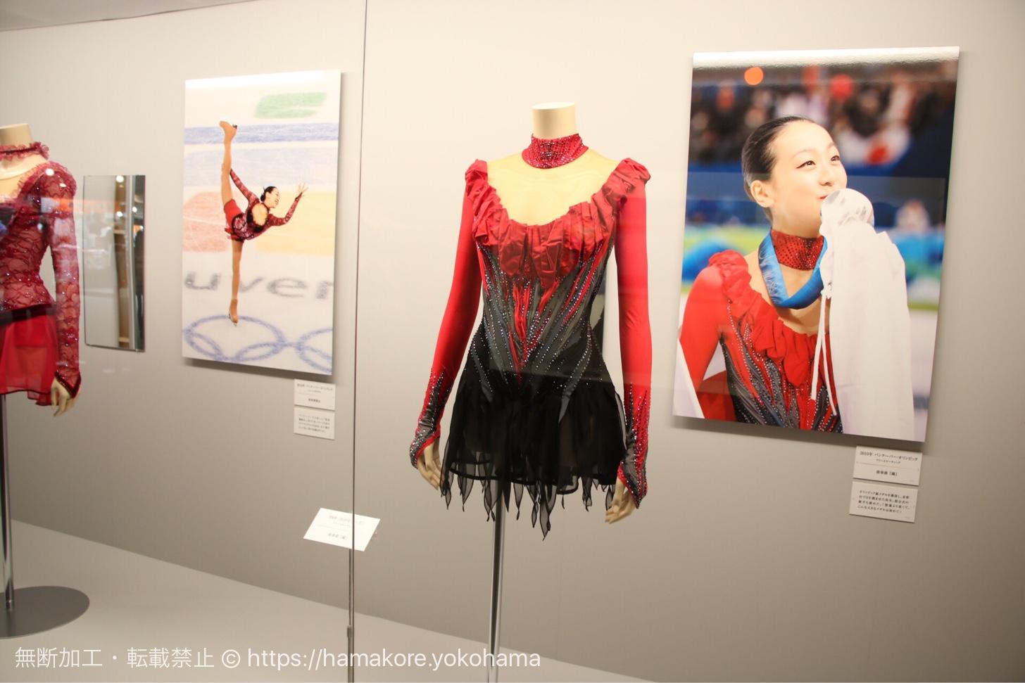 横浜高島屋で「浅田真央展」が開催中!歴代の衣装やスケート靴など約100点を展示