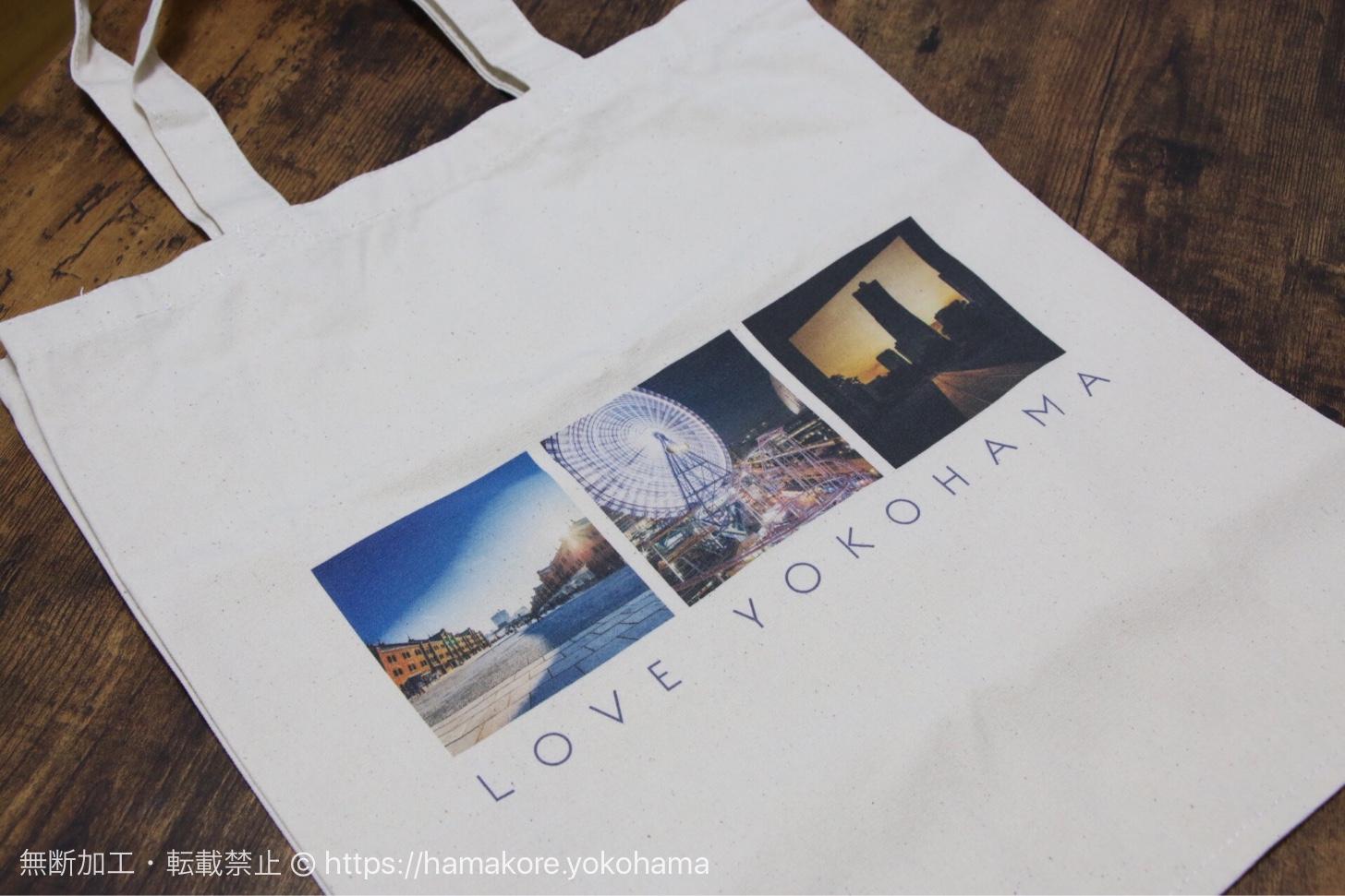 横浜高島屋で「LOVE tote」が開催中!横浜デザインのトートバックが可愛い