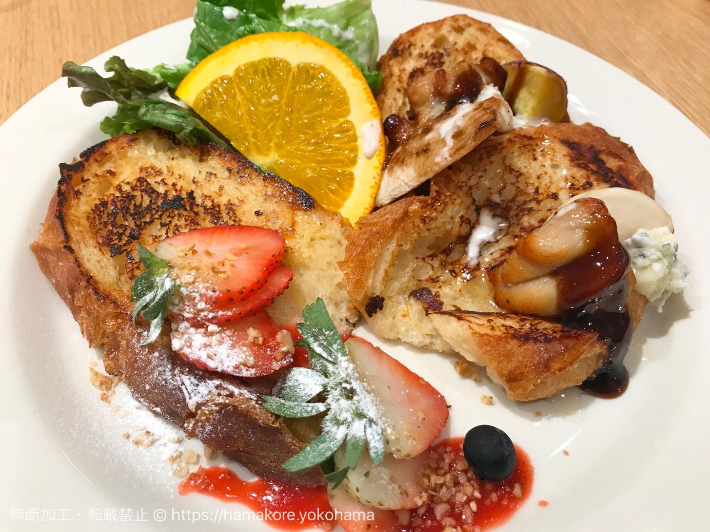 ルミネ横浜「アフタヌーンティー・ラブアンドテーブル」でカンパーニュフレンチトーストを食べてきた!