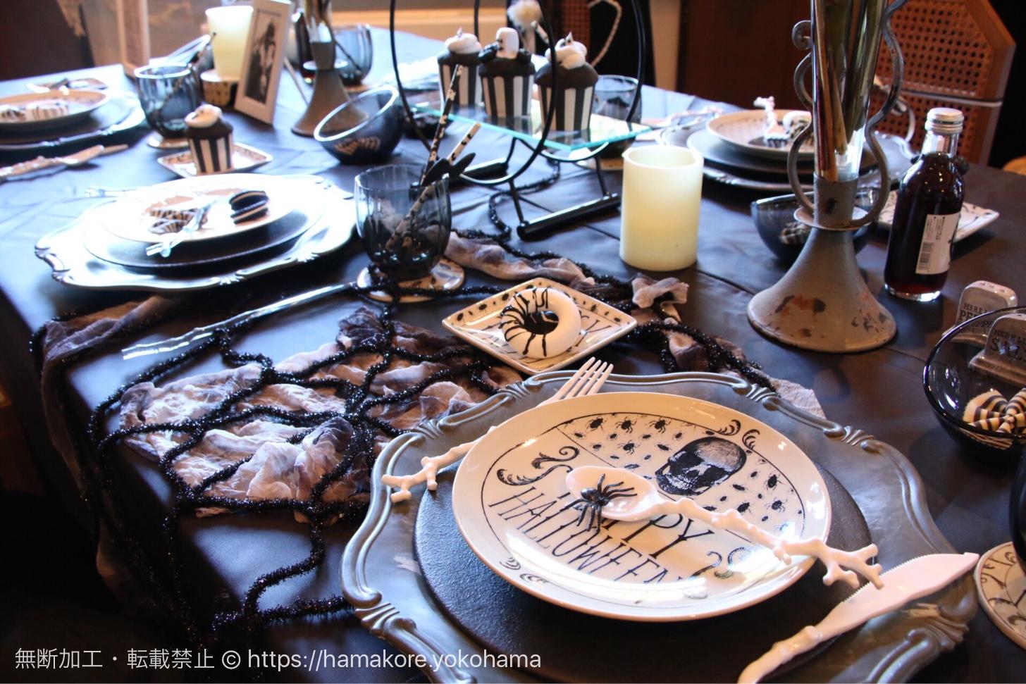 ハロウィン仕様の横浜・山手西洋館めぐりのコースを紹介!入場無料でハロウィンの世界へ
