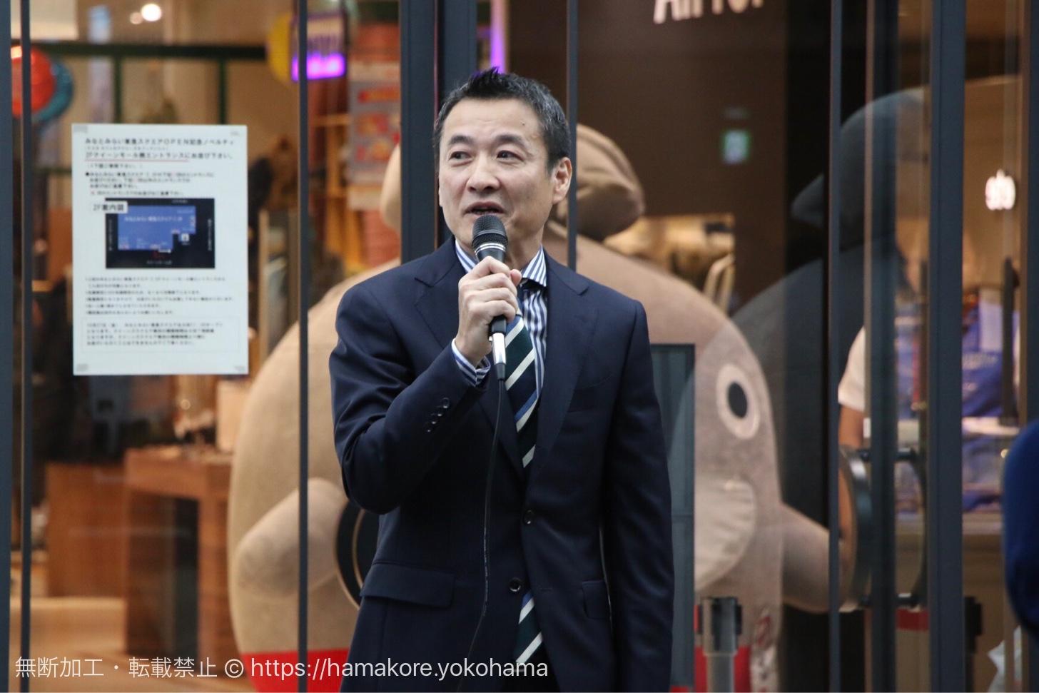 株式会社クイーンズイースト 代表取締役社長 石川哲也氏による挨拶